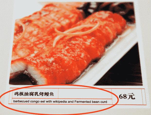 Stir-fried pic 1